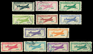 MOZAMBIQUE 1946 AIRMAIL Local Print Plane over Mountains & Water Sc C11-C23 Used