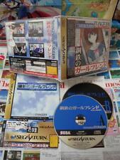 Saturn:Neon Genesis Evangelion - Iron Maiden [TOP MANGA] COMPLET - Jap