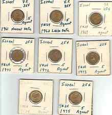 LOT OF 8 DIFF Israel 5 Agorot 1960's and 1970's VF - AU  Aluminum-Brass, Circ