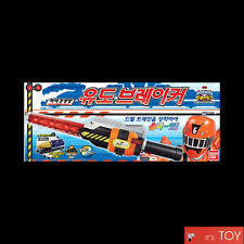 Power Rangers Ressha Sentai ToQger Yudo Breaker Build Weapon Drill Train Bandai