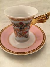 VERSACE BUTTERFLY GARDEN DEMITASSE CUP AND SAUCER - Collectibles.