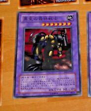 YUGIOH JAPANESE SUPER RARE HOLO CARD CARTE BE2 JP012 OCG TCG JAPAN NM>M