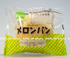 Japanese Melon Bread Melon Pan Snack Food Pasco Long life bread