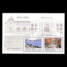 France 2019 - Museum Treasures - Joint Issue with Morocco Art - MNH