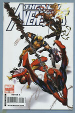 New Avengers #50 2009 Marvel [Kubert Variant] Dark Reign m