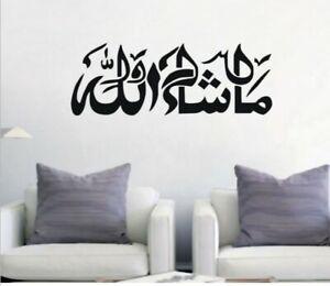 Islamic Wall Sticker Islamic Calligraphy Wall Art Masha ALLAH