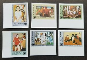 [SJ] Vietnam UNICEF 1984 Painting Child Family (stamp) MNH *imperf