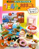 Play House of Felt - Felt Toy/Japanese Handmade Craft Pattern Book