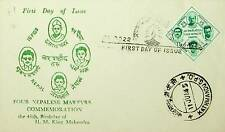 NEPAL 1965 FOUR MARTYRS/ 46TH BIRTH ANN OF KING MAHENDRA 15p USED ON FDC