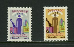 B587  Libya  1973  Role of the blind in society   2v.   MNH