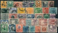 LATIN AMERICA, UNCHECKED CLASSIC USED LOT OF DIFF. STAMPS.    #A535