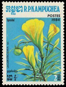 "CAMBODIA 516 (Mi596) - Tropical Flowers ""Lagerstroemia"" (pa74526)"