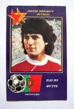 Vintage Soviet Calendar World Football Stars PAULO FUTRE Soccer Portugal 1991