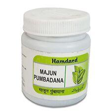 Hamdard Majun Pumbadana 125gms unani remedy for Kidneys and Bladder Free Shippin