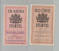 Sweden Fiscal Revenue Stamp 1-17b-21