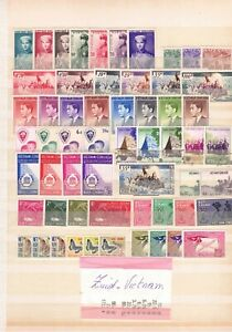 VIETNAM, Collection of stamps, cat.val = 172.00€, MNH and used!
