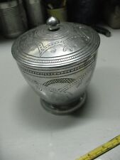 VINTAGE  HAND  CHASED URN  SPUN  ALUMINUM  6''  TALL  HAND  MADE