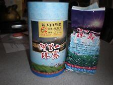 150 g Taiwan High Mountain Tea Alishan Oolong Tea Vacuum packed in a nice box