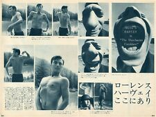 LAURENCE HARVEY The Manchurian Candidate 1962 JPN Clippings 2pgs SHIRTLESS #YC/Q