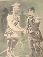 L'Assiette au Beurre #25 French Satire Art 1901 Magazine- The Czar in France