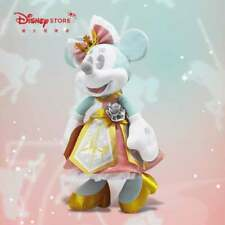 Disney Store Minnie Mouse The Main Attraction July Plush King Arthur Carousel