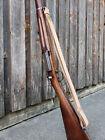 Внешний вид - M1887 Leather Sling for .45-70 Springfield and .30-40 Krag Rifles