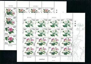 China 2021-18 FULL S/S  Cotton Rose Flowers Stamp 木芙蓉