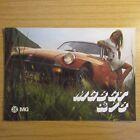 British Leyland MG MGB GT & 3.5 V8 Original UK Market Car Sales Brochure 1976