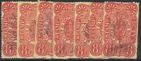 V277) Victoria 1884/96 £8 Red on Yellow Stamp Duty perf 13, SG 251