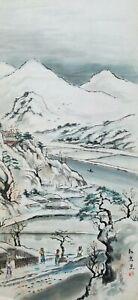 "Japanese Original KAKEJIKU Landscape ""Cedar Rock"" Calligraphy Painting Framed"