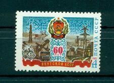 Russie - USSR 1982- Michel n. 5142 - 60 ans Yakoutie