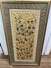 More details for vintage chinese embroidered silk panel picture 100 children inspire oriental art