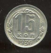 RUSSIE   15 kopek   1936