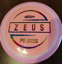 New Easter Egg Discraft First Run Paul McBeth Zeus Rainbow Holo 164-166 grams
