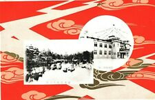 JAPAN Postcard Daiichi? 第一會摀本館 {samwells}PC112