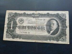 Banknote Russland / SSSR - 1 Chervonec 1937 - gebraucht