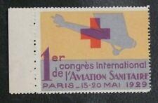 TIMBRES FRANCE : 1er CONGRES INTERNATIONAL DE L'AVIATION SANITAIRE PARIS 1929**
