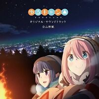 [CD] TV Anime Yuru Camp (Laid-Back Camp) Original Soundtrack NEW from Japan