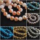 50pcs Charms Round Glass Crystal Lampwork Findings Loose Spacer Beads 8mm