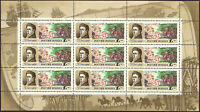 Russia 1992 Langsdorf Exploration of Brazil sheetlet (9) 1 Ruble stamps MNH