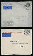 Aviation Used British Colonies & Territories Air Mail Stamps