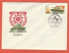 Russia FDC 10k Tank Unaddressed Pictorial Cancellation 25-01-1984