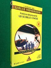 Patricia WENTWORTH - LO SCIALLE CINESE , Giallo Mondadori n.1009 (2004) inedito