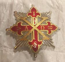 Placca da Cavaliere di Merito Ordine Costantiniano di San Giorgio in argento 925