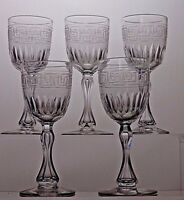 Victorian Greek Key Cut Glass Crystal Sherry or Port Glasses- SET OF 5