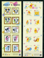 Japan 2017 MNH Disney Mickey & Minnie Mouse Winne the Pooh 2x 10v S/A M/S Stamps