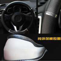 Car Carbon fiber steering wheel cover fashion generous Four Seasons Universal
