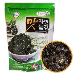 Seasoned Seaweed Flakes Furikake with sesame 60g Vegan Gluten Free