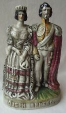"""BEAUTIFUL VINTAGE ENGLISH STAFFORDSHIRE STYLE QUEEN & EMPEROR FIGURINE 11-1/2""""T"""