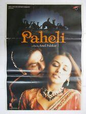 PAHELI 2005 Shah Rukh Khan Madhuri Dixit Aishwarya Rai  Rare Poster Bollywood